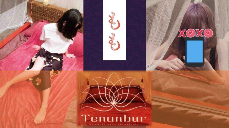【体験レポート】Tenanbur(テナンブール)元町 ももさん
