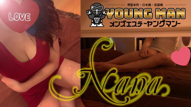 【体験レポート】YOUNG MAN(ヤングマン)堺筋本町 ななさん