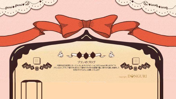 【ざっくりレポート】bulan room(ブランルーム)天6