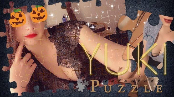 【体験レポート】Puzzle(パズル)堺筋本町 ゆきさん